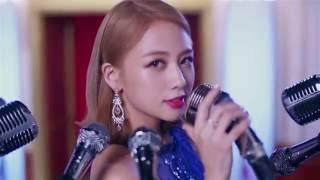 吳映潔《Sugar Rush》MV