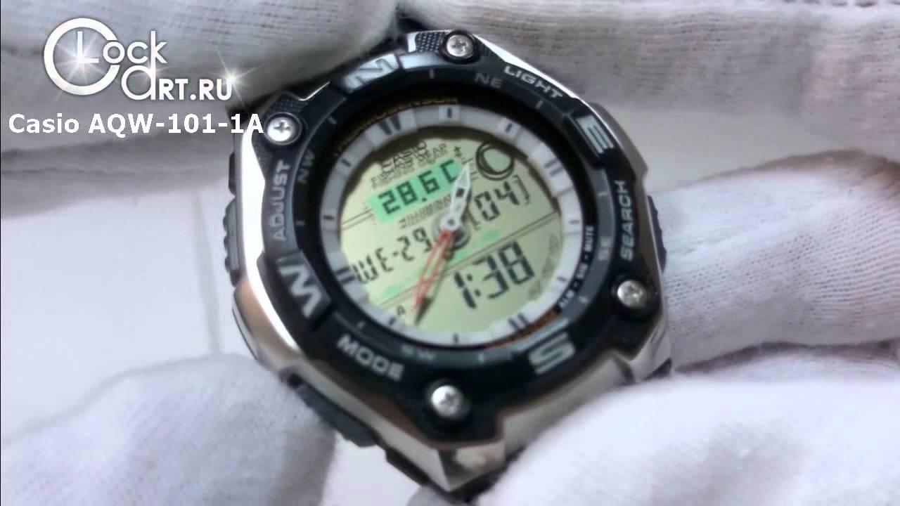 Купить часы casio для рыбалки где можно заказать наручные часы недорого