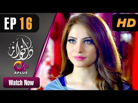 Dil Nawaz - Episode 16 - APlus ᴴᴰ Dramas