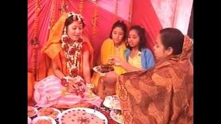 Mim er Gaye Holud (Chuadnaga -  Bangladesh)