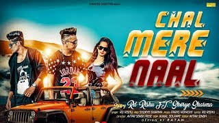 Chal Mere Naal - RD Rishu Mp3 Song Download
