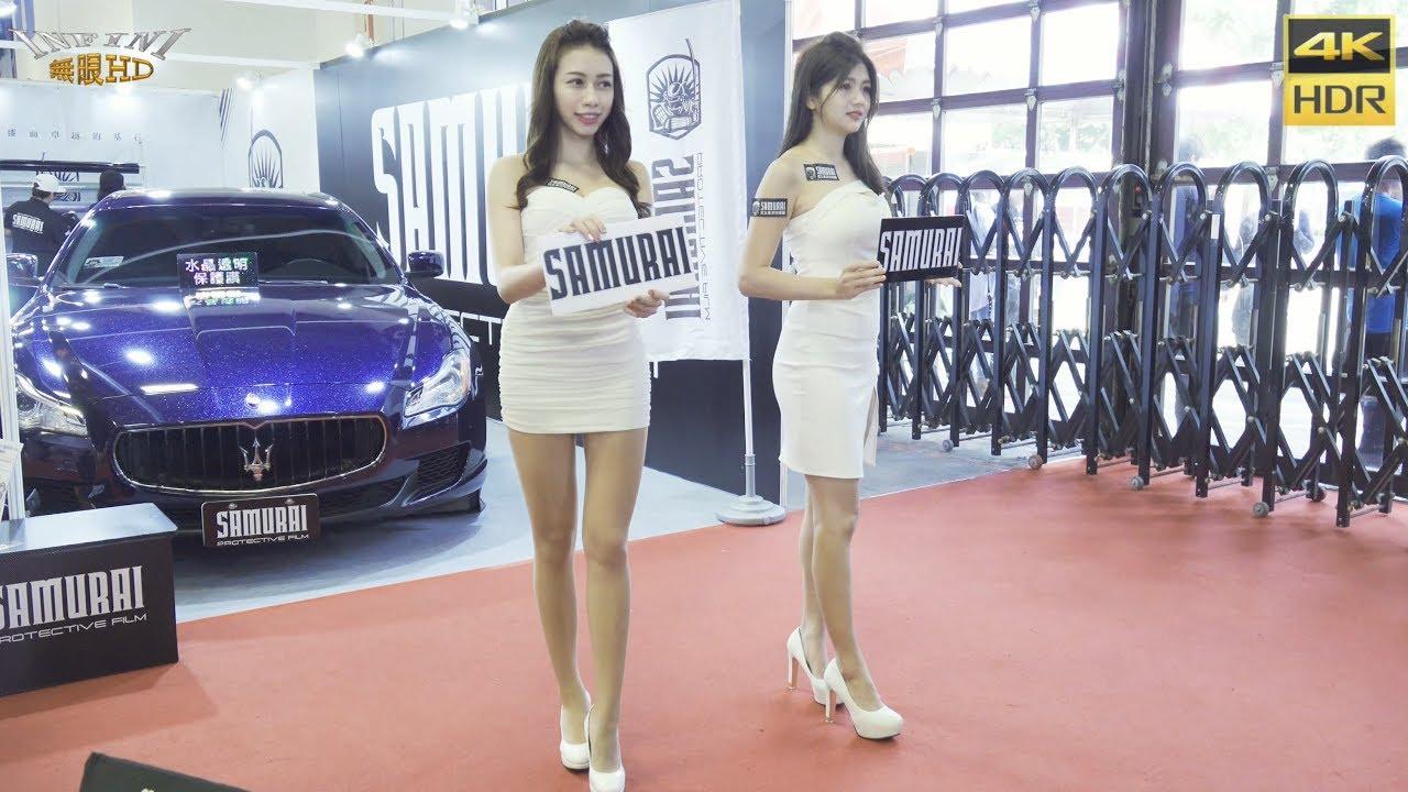 【無限HD】2019臺北車展 SAMURAI SG 清純大眼美眉 激似蔡依珊4(4K HDR) - YouTube