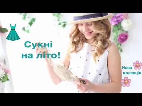 e4dea5a38a81ed Блог про одяг та дітей — SIGI™