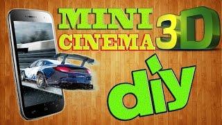 Как сделать мини 3D кинотеатр своими руками  How to make a mini 3D cinema
