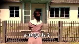 NHK朝ドラ「ひよっこ」の続編「ひよっこ2 」の予告動画をものまねで勝手...