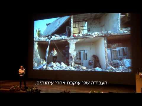 כנס הצילום של ישראל 2013