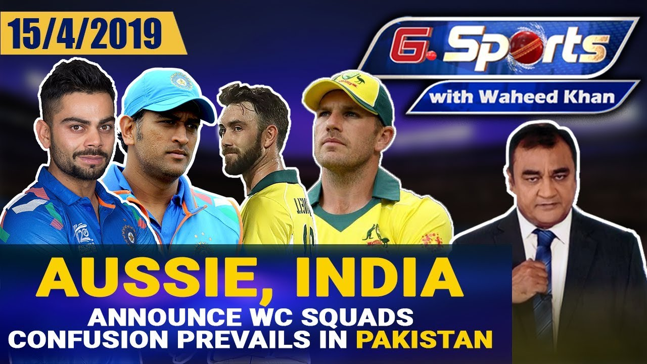 Aussie, India announces WC squads, PAK confused | G Sports with Waheed Khan 15th April 2019