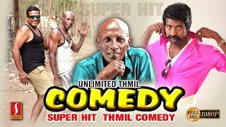 """TAMIL NEW MOVIE2018""LATEST COMEDY SCENES NON STOP COMEDY LATEST UPLOAD 2018 HD"