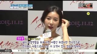[K-STAR REPORT]Jo Dong-hyuk talks about his bed scene/[세상 끝의 사랑] 조동혁, '베드신 최대한 집중해서 촬영했다'