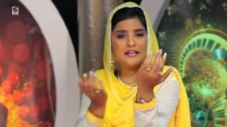 New Punjabi Songs 2015 || CHOTE SAHIBZADE || VEER SUKHWANT || RENU RANJIT || Punjabi Songs 2015 ||