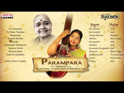 Parampara D K  Pattammal Vocal with her Grand   Daughter Nityasree Mahadevan Vocal 1