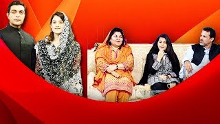 Baixar Baraan e Rahmat on Aaj Entertainment - Iftar Transmission - Part 5 - 28 May 2017 - 1st Ramzan