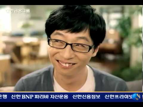Yoo Jae Suk Shinhan Financial Group CF