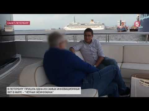 МИРОВОЙ ЭКСКЛЮЗИВ миллиардер Бурлаков показал свою супер яхту Черная Жемчужина