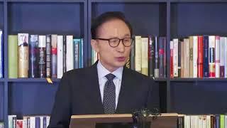 "MB ""검찰 수사는 보수궤멸 노린 정치보복"""