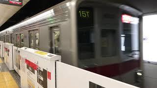【フルHD】東武鉄道東上線9000系(急行) 横浜(TY21、MM01)駅停車