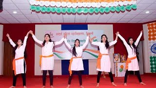 Republic Day - Group dance performance