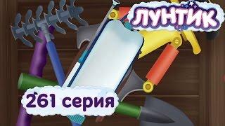 Лунтик и его друзья - 261 серия. Назначение