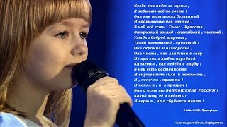 Download 35 000 000 народной Любви Mp3 and Videos