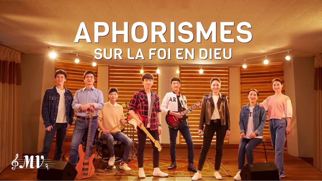 Louange chrétienne — Aphorismes sur la foi en Dieu