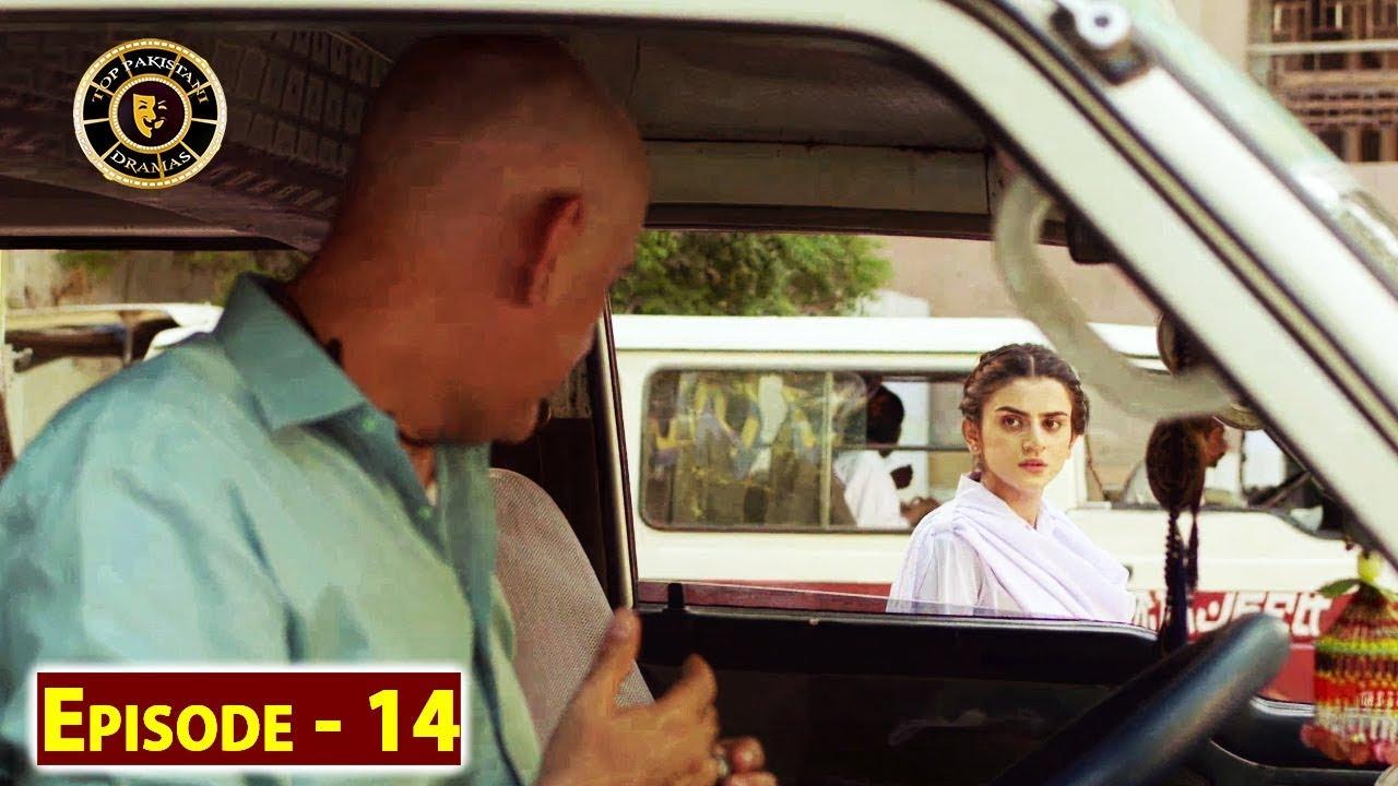 Mere Khudaya Episode 14 - Top Pakistani Drama