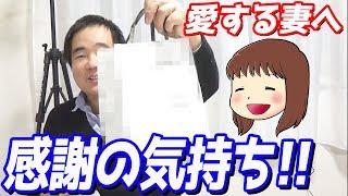 愛する相方からのご要望?東京駅のお土産には美味があった!?