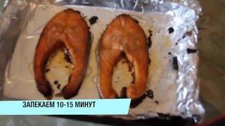 семга в кисло-сладком соусе рецепт