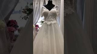 """Свадебный салон """"Regina"""". Топ + юбка."""