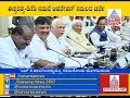 BJP - Congress Leaders Disscuss About Operation Kamala| Eshwarappa And DK Shivakumar