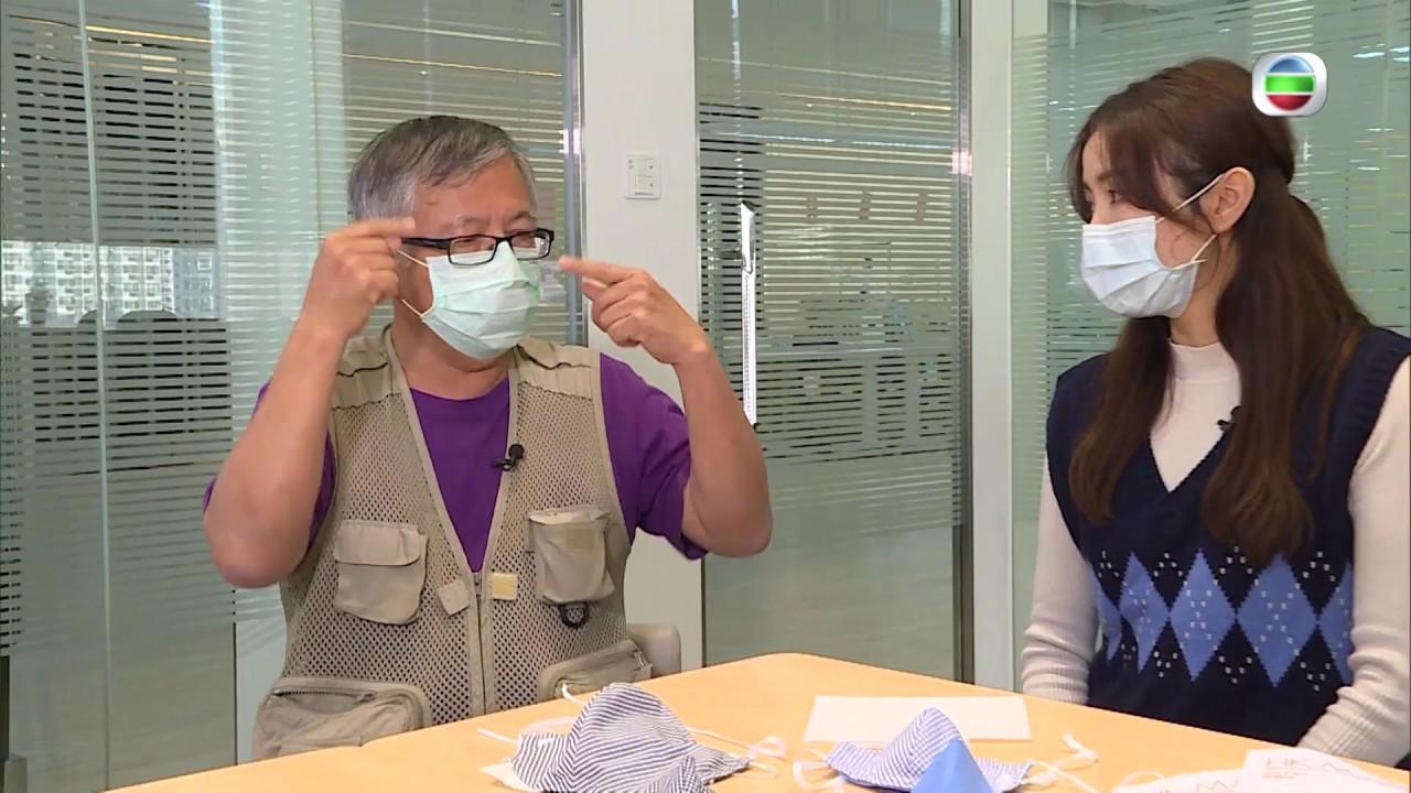 東張西望 | 疫情不減 | 港產口罩自救 | 香港製造 - YouTube