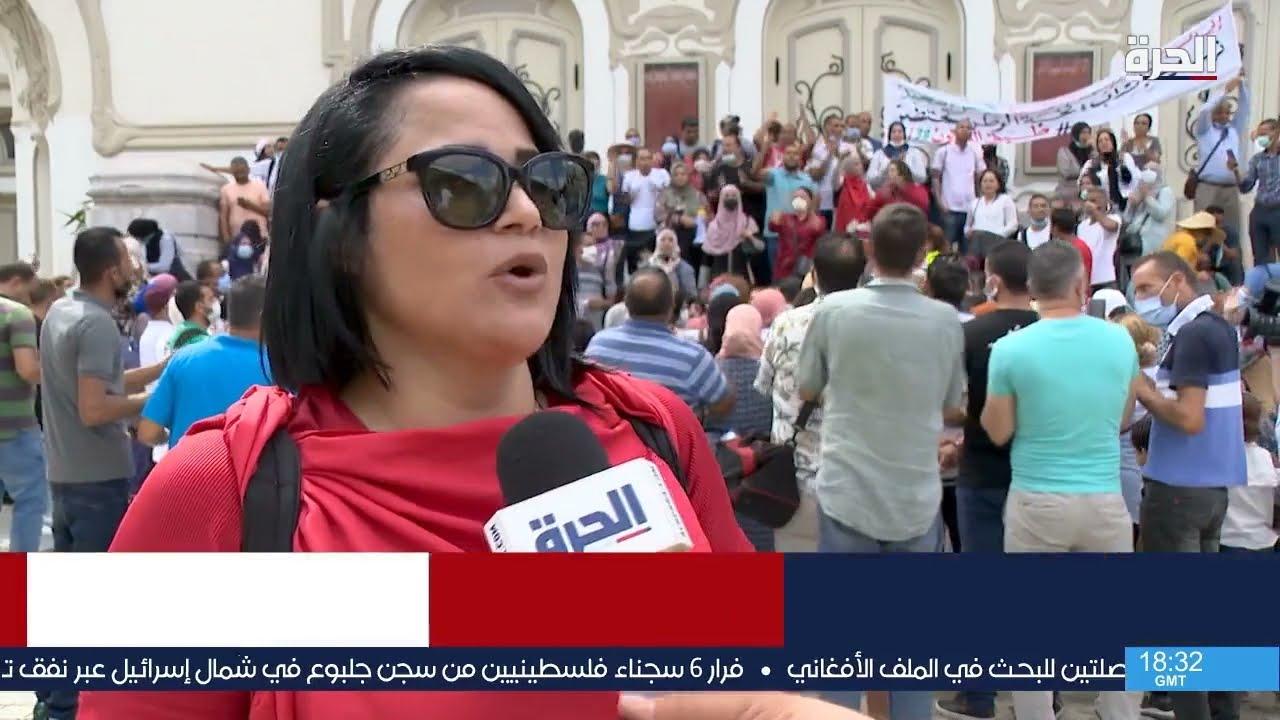 وقفة احتجاجية للعاطلين التونسيين  - 23:54-2021 / 9 / 6