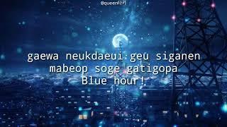 Download TXT - BLUE HOUR EASY LYRICS / KARAOKE VERSION
