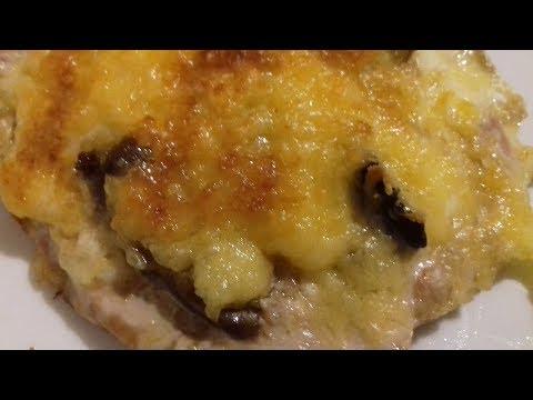 Отбивные из свинины с сыром и грибами. Вкуснейший рецепт запеченного нежного мяса