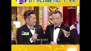 大台寶藏| 許紹雄、楊千嬅三演「父女」情 |  許紹雄 | 楊千嬅