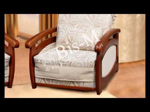Кресло кровать стояло