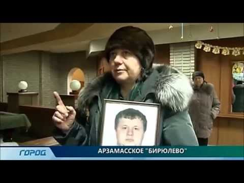 армяне ГАНДОН убили русского парня в Рассказывают свидетели СУКА ВСЕ АРМЯНЕ 09 12 2013