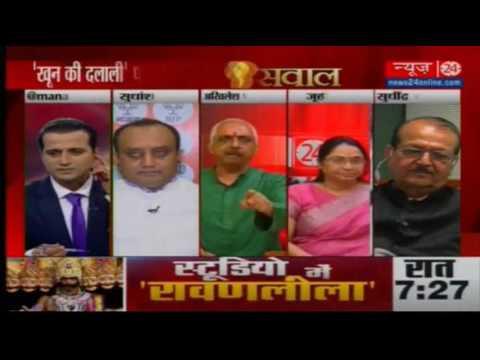 क्या 'चुनावी रामलीला' के लिए Lucknow जा रहे है Narendra Modi ? Sabse Bada Sawal