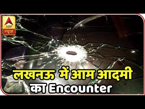 Lucknow Encounter Case Eyewitness Sana On ABP News
