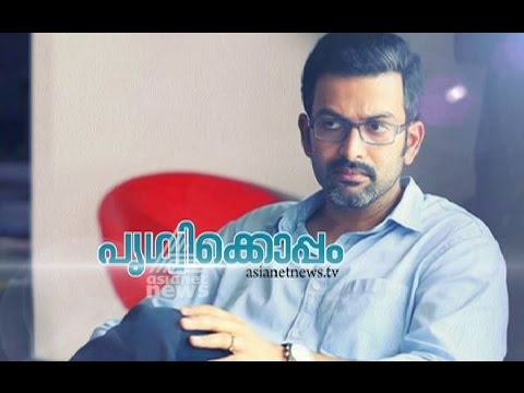 Onam Special Interview with Prithviraj Sukumaran...