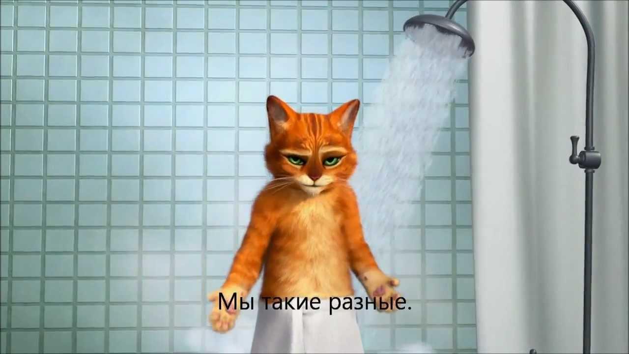 кот в сапогах аудиосказка боярский