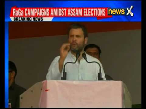 Assembly Elections 2016: Rahul Gandhi addresses rally in Assam