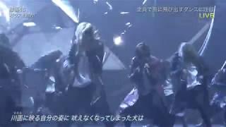 欅坂46 ガラスを割れ!THE MUSIC DAY 2018