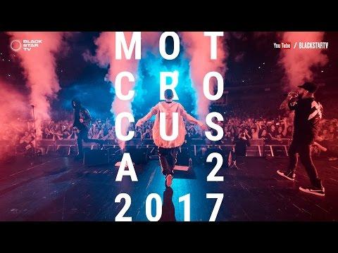 Объявлены номинанты «Премии МУЗ-ТВ 2017