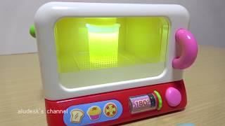 まほうのグルメオーブン Magical Oven Apparatus