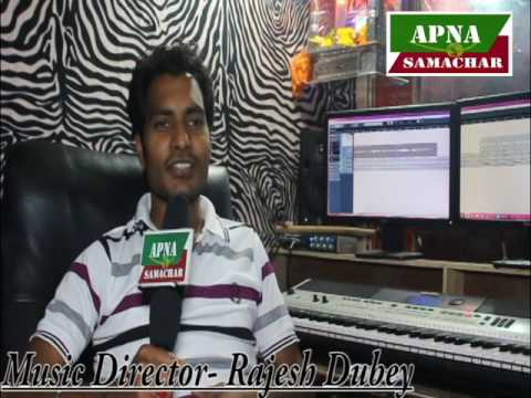 Music Director  Rajesh Dubey  New Album Song Recording