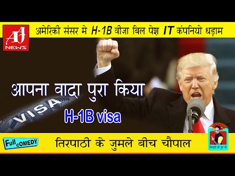H-1B visa Infosys, TCS, Wipro and other IT majors stock fall on new US Bill to restrict