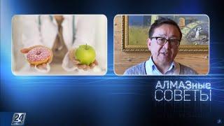 Ожирение и COVID 19 интервальное голодание АЛМАЗные советы