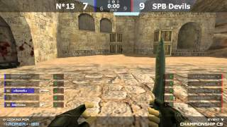 Финал чемпионата по cs 1.6 [ SPB Devils -vs- N*13 ] @ by kn1fe(Streamer: http://vk.com/kn1festream Игровая платформа: http://gamedrive.pro Youtube: http://www.youtube.com/user/kn1festream -- Watch live at ..., 2015-05-11T11:36:50.000Z)