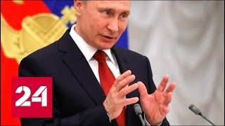 Богатые ПОДЕЛЯТСЯ! Путин согласен. 60 минут от 16.08.18