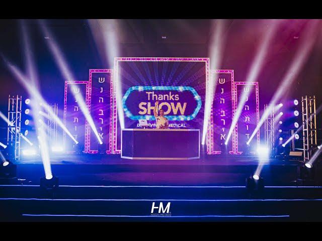 HM productions | Vegas show | עיניים
